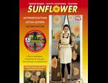 Москитная сетка Magic Mesh Sunflower с подсолнухами Оригинал