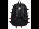 Молодежный рюкзак MadPax Gator Half Black Multi черный мульти