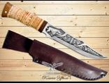 Нож Охотничий НС-35 (Рукоять: береста, Сталь: ЭИ-107, Тыльник: текстолит)
