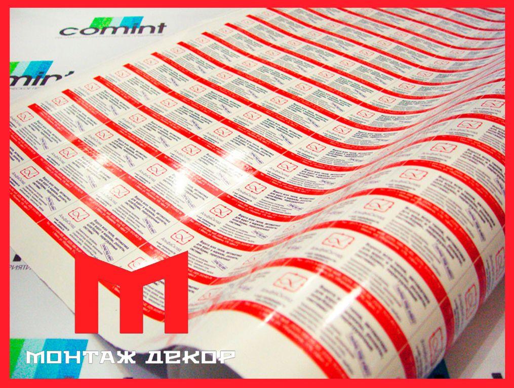 Бумажные одноразовая тарелки в москве