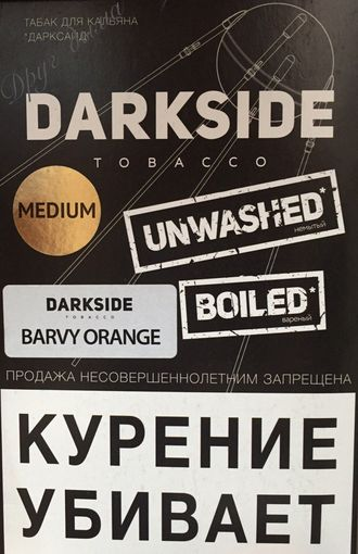 DarkSide - Barvy Orange (Medium, 100г)