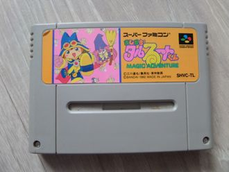 Magical Taruruuto-kun: Magic Adventure Super Famicom SNES Super Nintendo