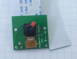 Модуль камеры для Raspberry Pi