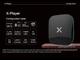 X-Player. Мощная интернет ТВ приставка. 2 Гб / 16 Гб. Amlogic S912, Android 6.0. Все в одном.