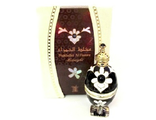 Al Hamra Midnight Arabian Oud