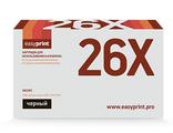 Картридж EasyPrint LH-26X (аналог CF226X)