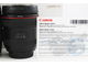 Объектив Canon EF 24-70 mm f/ 4 L IS USM
