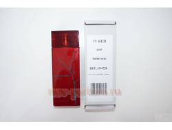 Armand Basi - IN RED EAU DE PARFUM 100ml