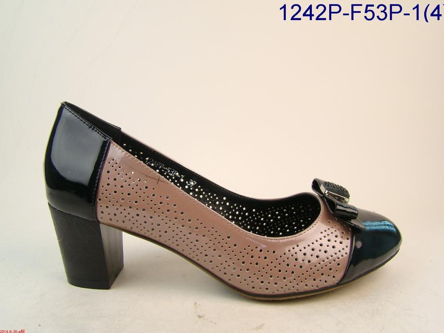 Недорого женские туфли на широкую ногу