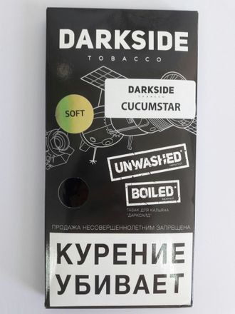 DarkSide - Cucumstar (Soft, 250г)