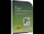 Microsoft Project professional (Pro) 2010 Russian CEE DVD 32-bit/x64 H30-03426