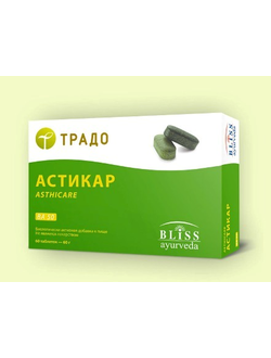 АСТИКАР (ASTHICARE)