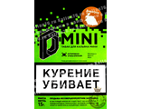 "D-Mini ""Grape"" - Д-Мини ""Виноград"" 15 гр."