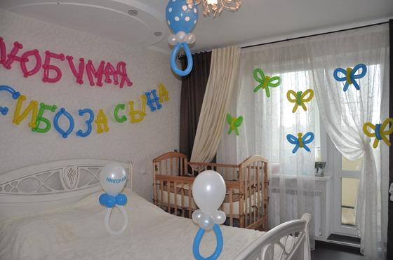 Украсить комнату новорожденного своими руками