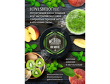 "MustHave аромат ""Kiwi Smoothie"" 25 гр."