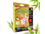 Kinoki Cleansing Detox Foot Pads / Пластырь для детоксикации (10 шт)