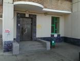 Помещение свободного назначения ул. Енисейская д. 48 Самара (бывший офис Сбербанка) 256 кв.м.