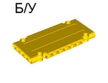 ! Б/У - Technic, Panel Plate 5 x 11 x 1, Yellow (64782 / 4539112 / 6038636) - Б/У