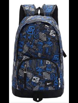 """Модный школьный рюкзак """"NIKE"""""""