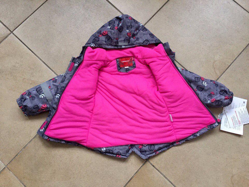 Мембранная куртка для девочки на три года
