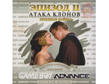 """Star Wars, Attack of the Clones"" Игра для GBA"