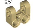 ! Б/У - Technic, Axle and Pin Connector Perpendicular Double Split, Tan (41678 / 416785 / 4238839) - Б/У