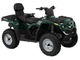 BRP Can-am 400 650 800 outlander 2004 - 2006 [977]