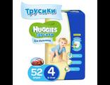 Huggies Трусики-подгузники для мальчиков 4 (52шт)