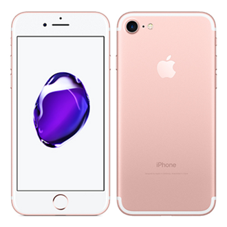 Купить IPhone 7 32gb Rose Gold дешево в СПб