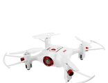Квадрокоптер SYMA X12S Nano HeadFree белый