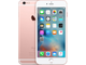 Apple iPhone 6s Plus - Rose Gold
