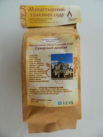 Монастырский чай от курения в домашних условиях - ПОРС Стройзащита