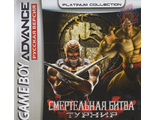 """Mortal Kombat tournament"" Игра для Гейм Бой (GBA)"