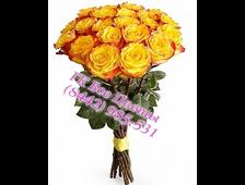 15 желтых роз букет Золотистый