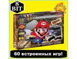 Видео приставка Денди Марио (Dendy Mario 60-in-1)