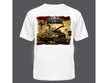 45 WORLD OF TANKS
