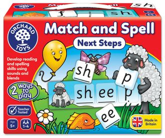 Match and Spell  Next Steps (уровень 2)