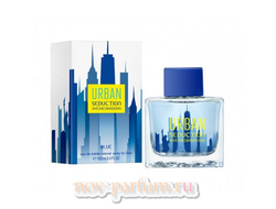 Antonio Banderas Urban Seduction Blue For Men 100ml