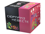 "Батарея салютов ""Сюрприз Невесте""(ADC036002)"