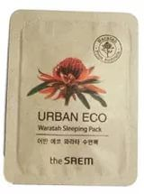 Крем для лица с экст. телопеи (пробник) Urban Eco Waratah Cream 1мл