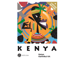 Кофе Kenya Karimikui AA Limited Edition мытой обработки Atlas Coffee, 250 гр