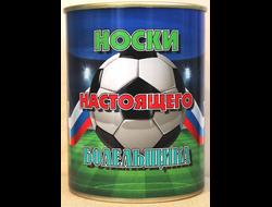 039dce1a8f2b Сувениры футбол оптом, футбольные сувениры опт. Производим и продаем ...