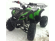 Yamaha Grizzly 125 8""