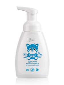 Витамама BABY Детское мыло-пенка на ромашковой воде # 404242    250 мл    0+
