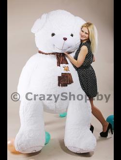 """Большой белый плюшевый медведь """"Доминик"""" 250 см."""