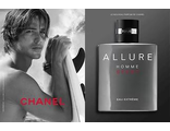 "D - 49 ""ALLURE HOMME SPORT EXTREME for men"" CHANEL"