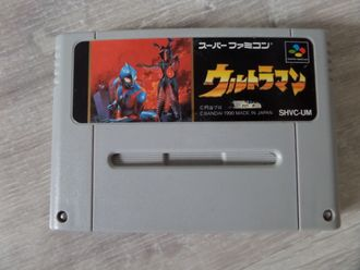 Ultraman для Super Famicom SNES Super Nintendo