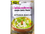 Green Curry Paste / Зеленая паста Карри (50 грамм)