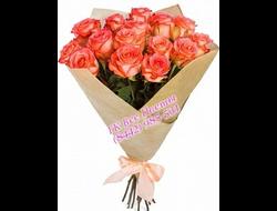 Большой букет рыжых роз (17 штук)