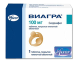 Дженерик Виагра 20 таблеток. Купить виагру за 1500 рублей